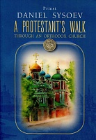 A Protestant`s walk through an Orthodox Church. Priest Daniel Sysoev.| На английском языке. 93 стр. обл