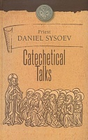 Catechetical Talks. Priest Daniel Sysoev. На английском языке