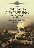 A Sobering book. Explanation of the Book of Ecclesiastes. Priest Daniel Sysoev.| На английском языке. 173 стр. интегр.