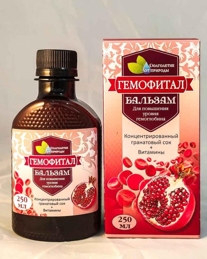 Свекольный сок: польза и вред для организма, как правильно ...