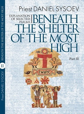 Explanation of Selected Psalms. In Four Parts. Part 2: Beneath the Shelter of the Most High. Priest Daniel Sysoev