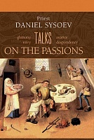 Talks on the Passions. Priest Daniel Sysoev. (На английском языке)